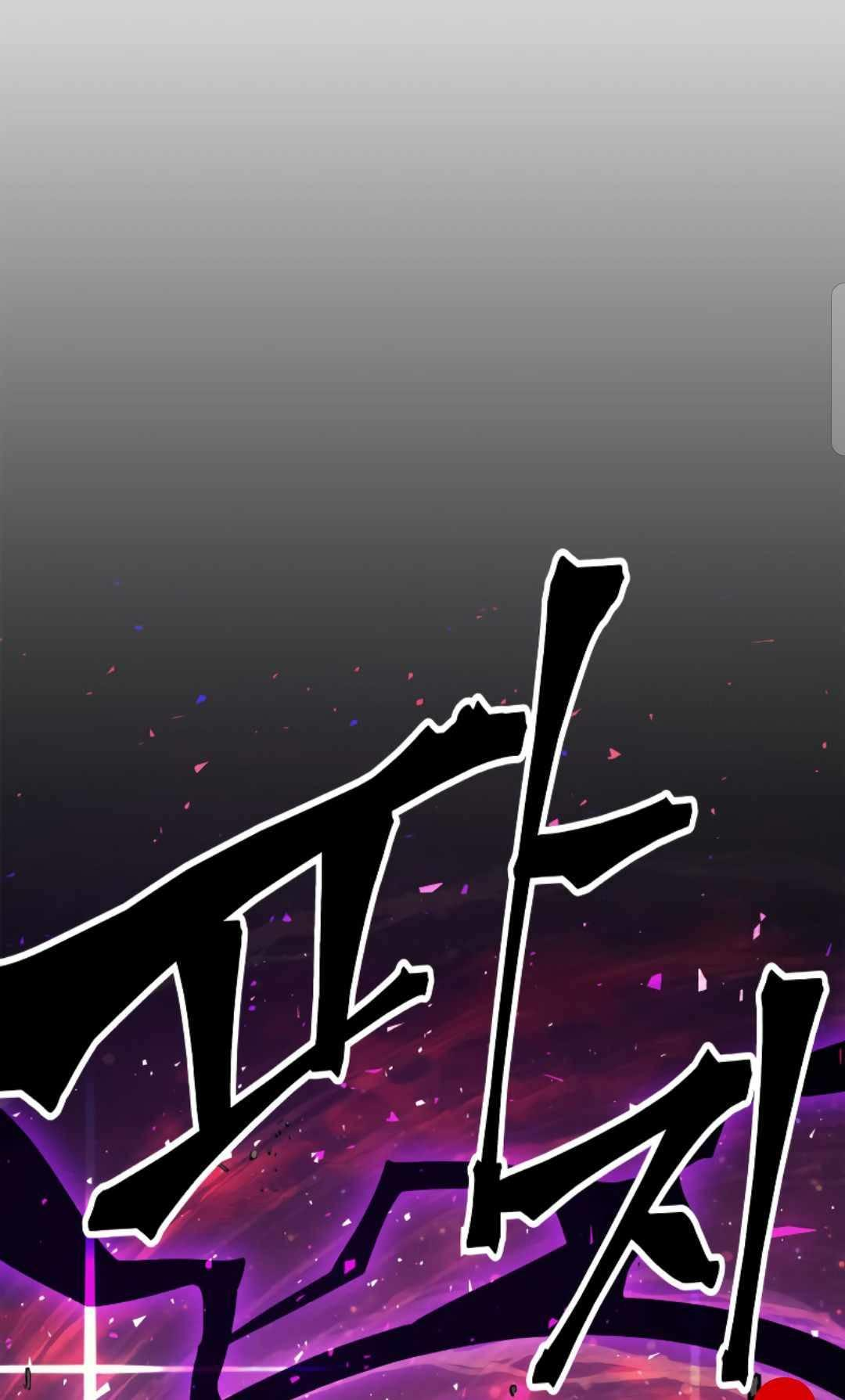 A Returner's Magic Should Be Special Chapter 163 page 89 - Mangakakalot