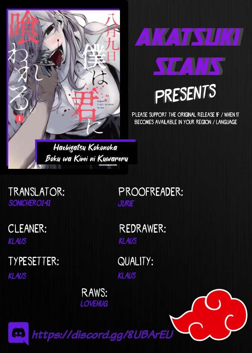 Hachigatsu Kokonoka Boku Wa Kimi Ni Kuwareru. Chapter 16 page 1 - Mangakakalots.com