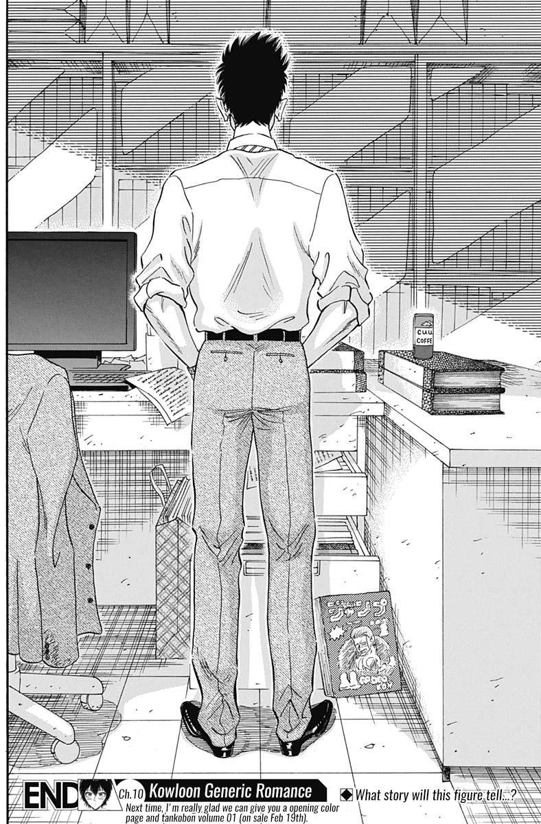 Kowloon Generic Romance Vol.2 Chapter 10 page 19 - Mangakakalots.com