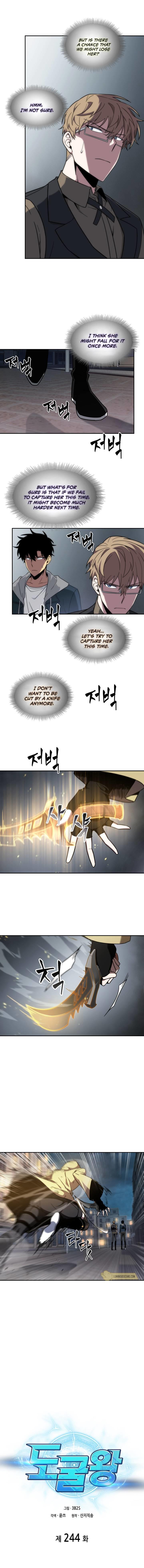 Tomb Raider King Chapter 244 page 3 - Mangakakalots.com