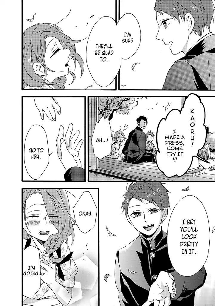 Will You Marry Me Again If You Are Reborn? Vol.2 Chapter 8: Brother page 20 - Mangakakalots.com