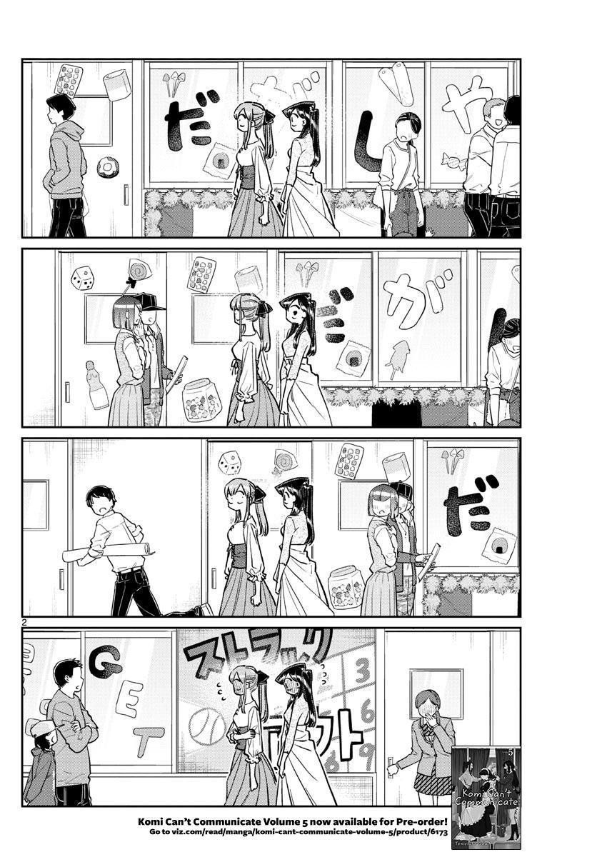 Komi-San Wa Komyushou Desu Chapter 232: Secret page 2 - Mangakakalot