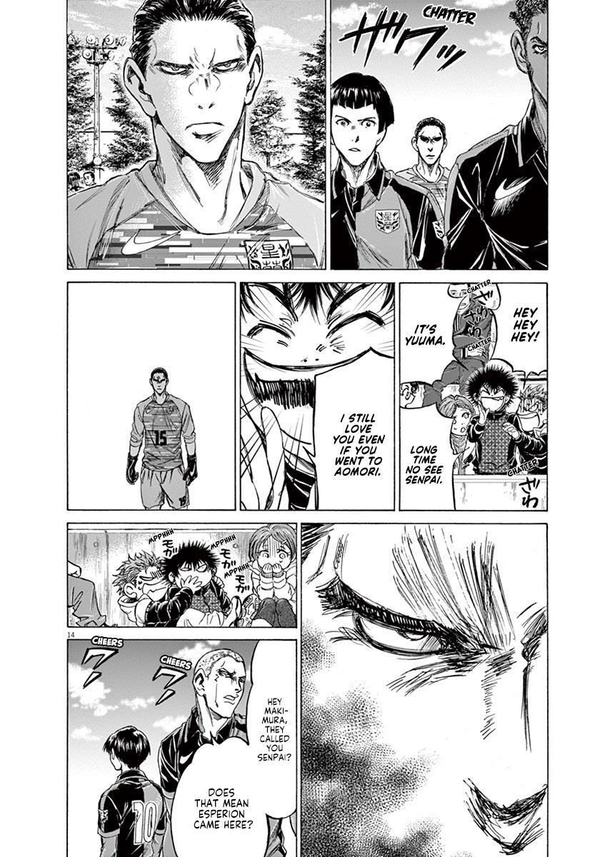 Ao Ashi Vol.22 Chapter 222: Line Of Sight page 20 - Mangakakalots.com