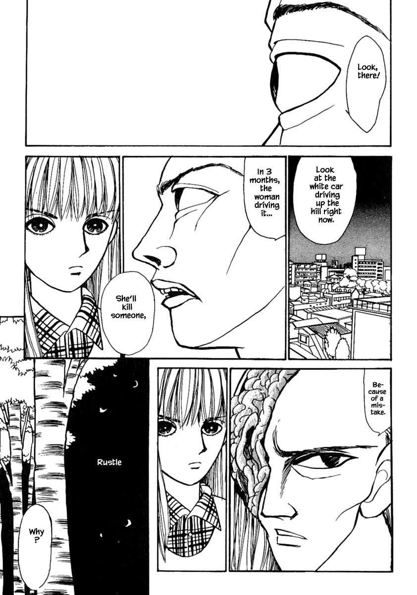 Shi To Kanojo To Boku Chapter 11.1 page 27 - Mangakakalots.com