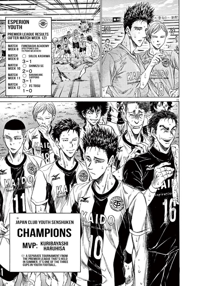 Ao Ashi Vol.14 Chapter 147: Big Three page 16 - Mangakakalots.com