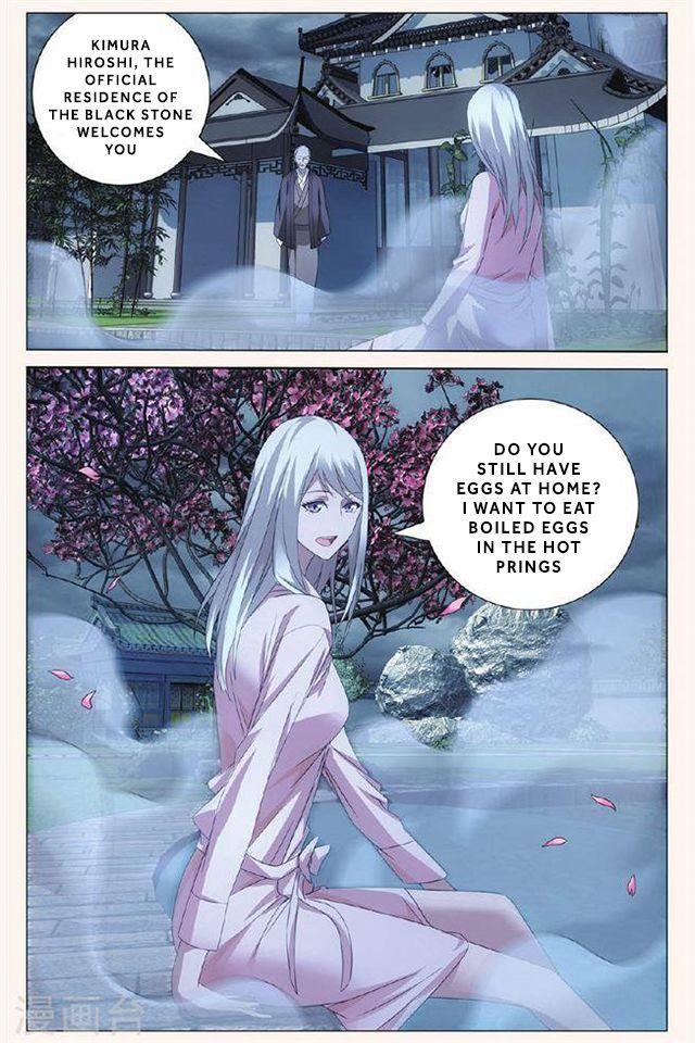 Dragon Raja 3 Chapter 27 page 8 - Mangakakalots.com