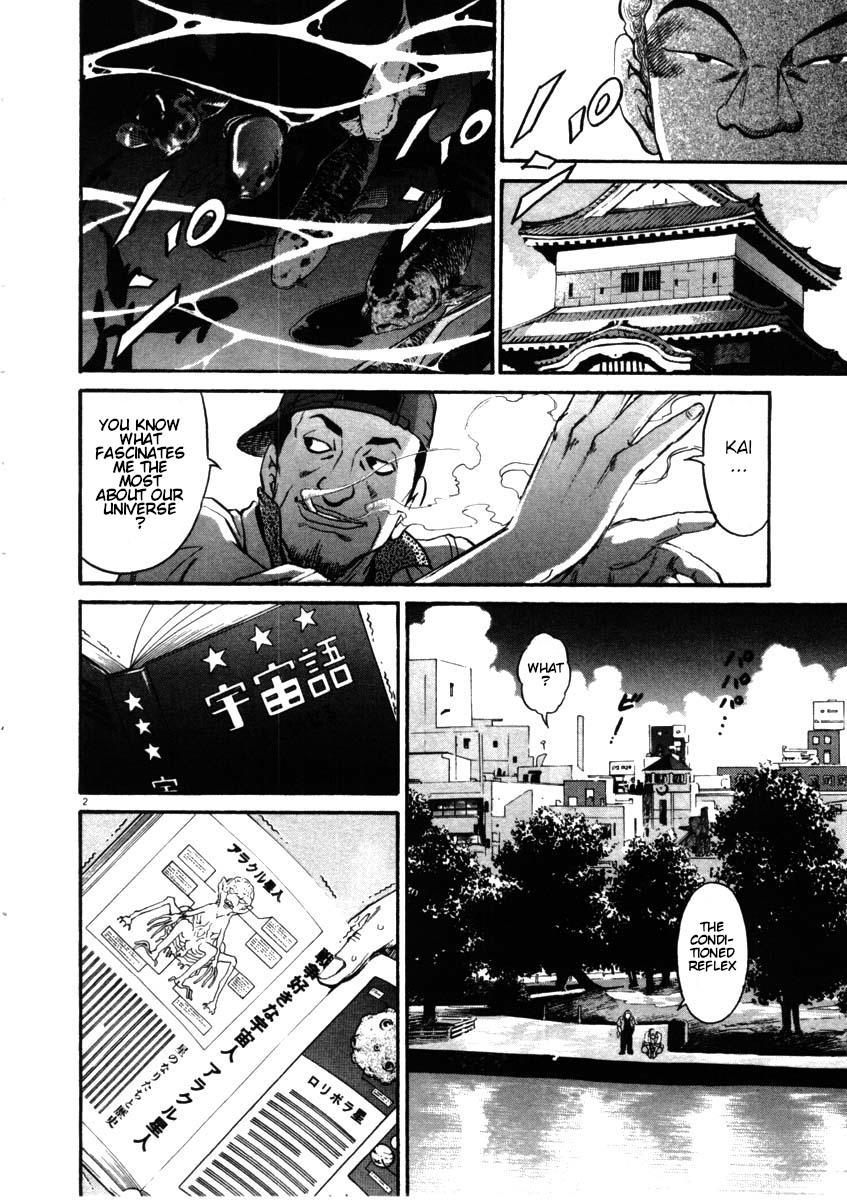 Kiichi!! Vol.6 Chapter 51 page 2 - Mangakakalots.com