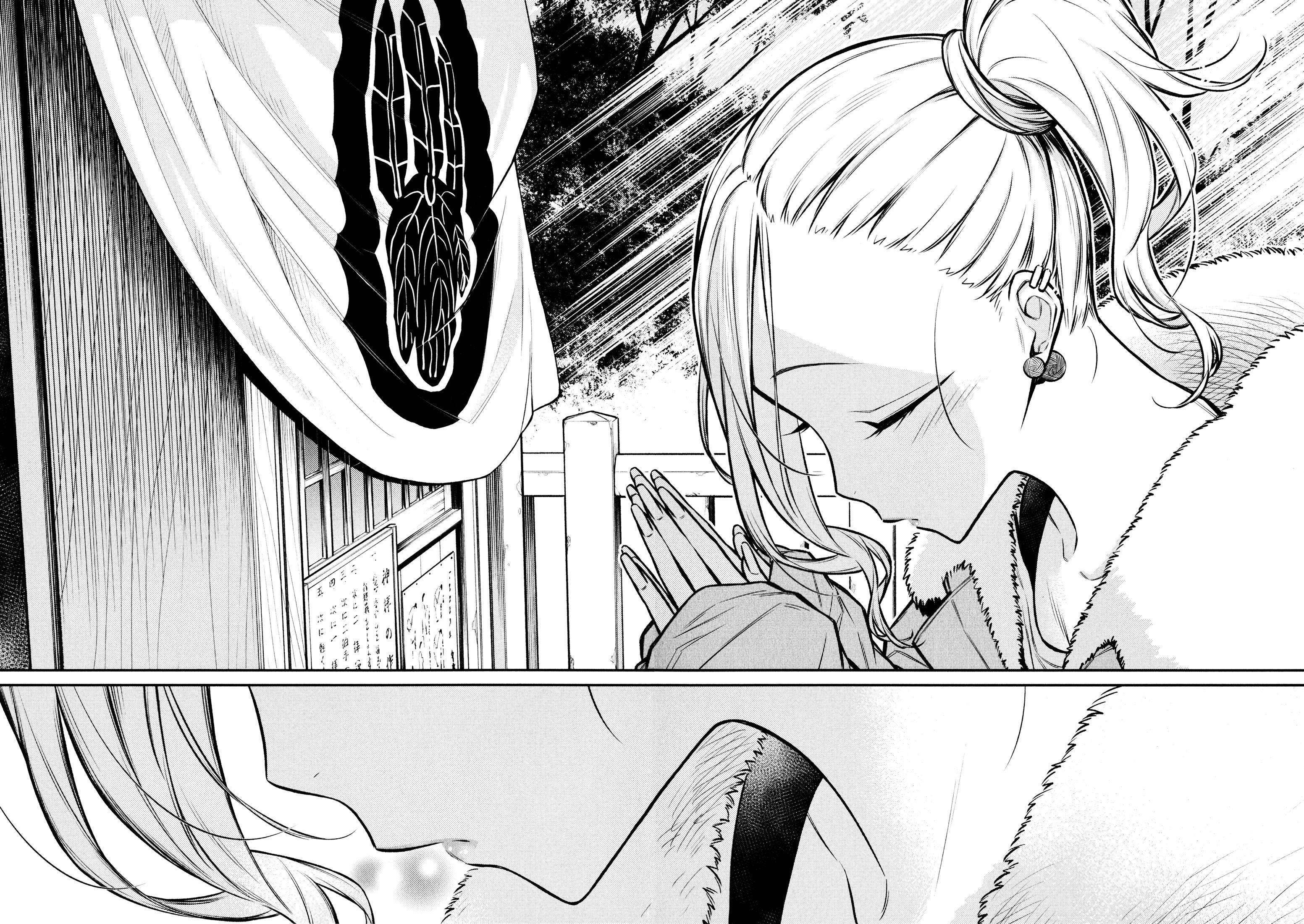 Yancha Gal No Anjou-San Vol.6 Chapter 72: Anjou-San And Seto-Kun's Wishes page 12 - Mangakakalots.com