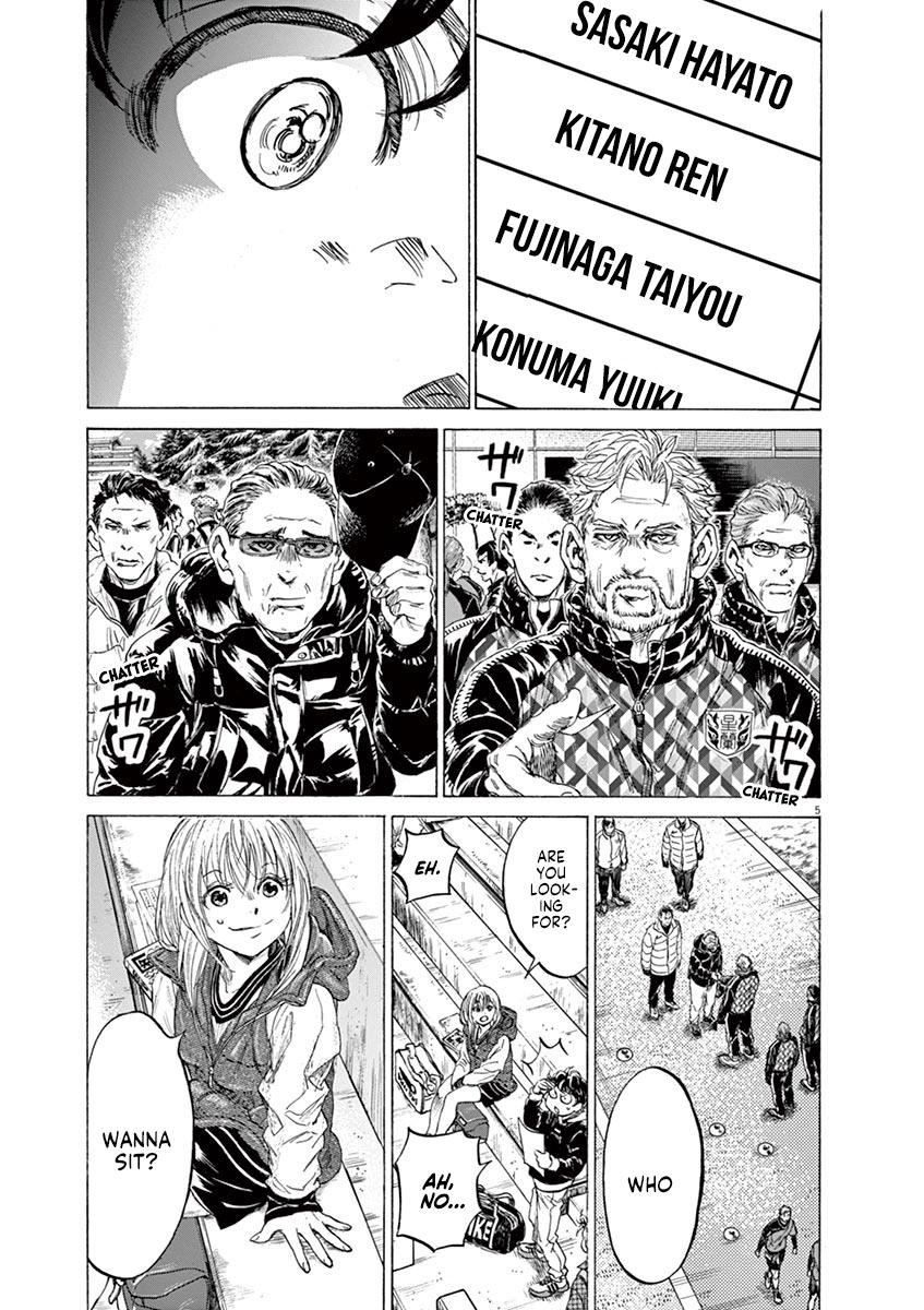 Ao Ashi Vol.22 Chapter 222: Line Of Sight page 11 - Mangakakalots.com