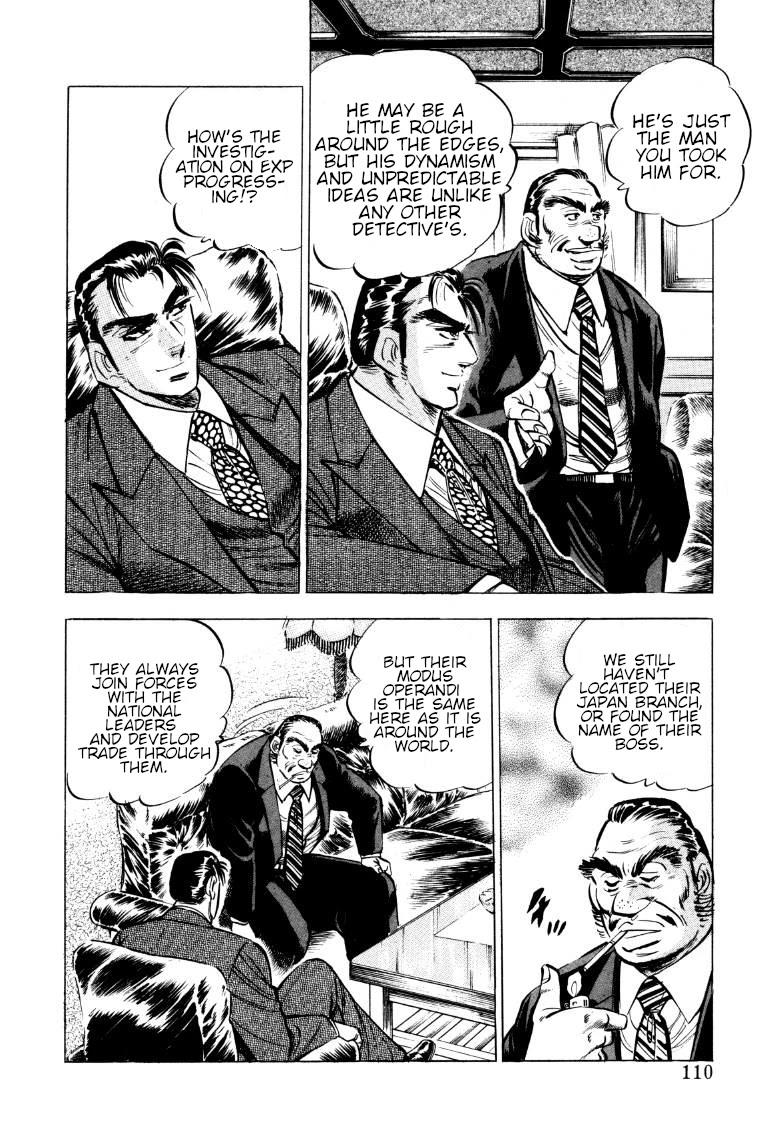 Sora Yori Takaku (Miyashita Akira) Chapter 72: The Miraculous Divine Wind Blows For Sora!! page 12 - Mangakakalots.com