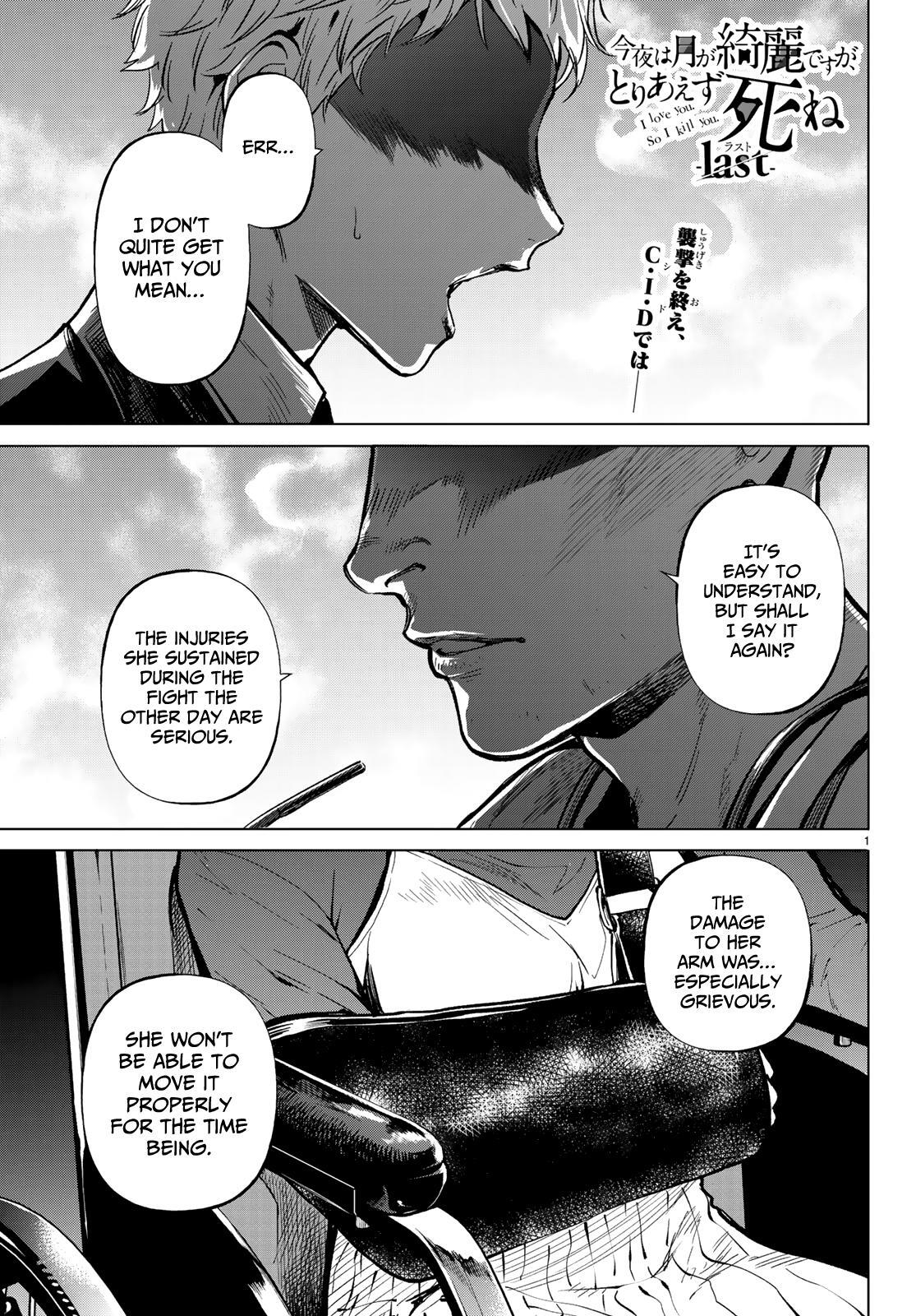 Konya Wa Tsuki Ga Kirei Desu Ga, Toriaezu Shi Ne Chapter 48 page 1 - Mangakakalots.com