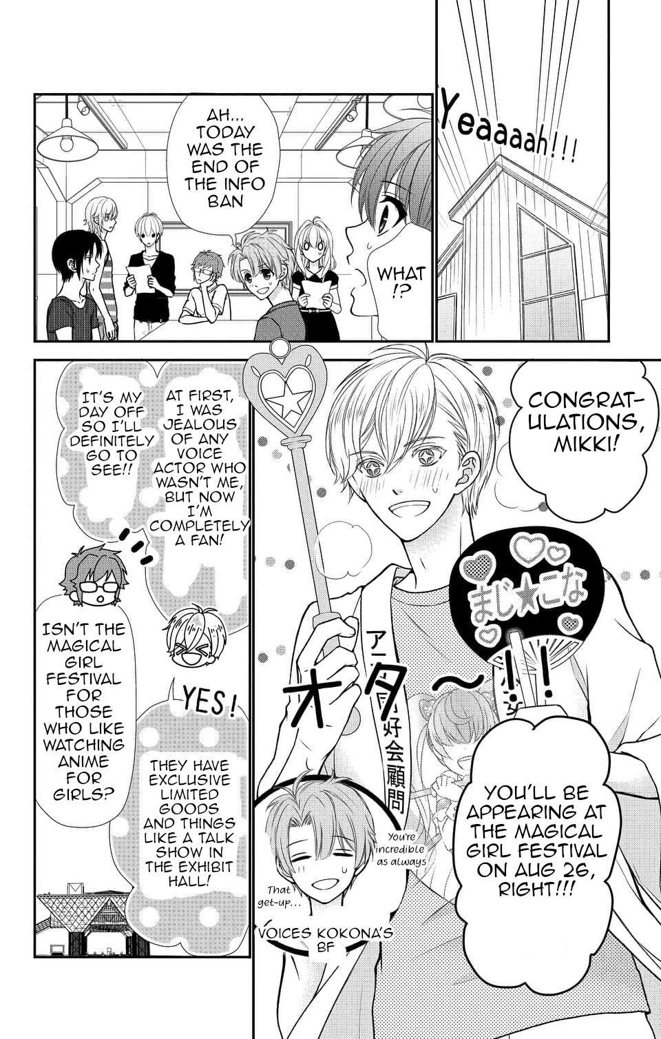 Idolish7 Chapter 14 page 2 - Mangakakalots.com