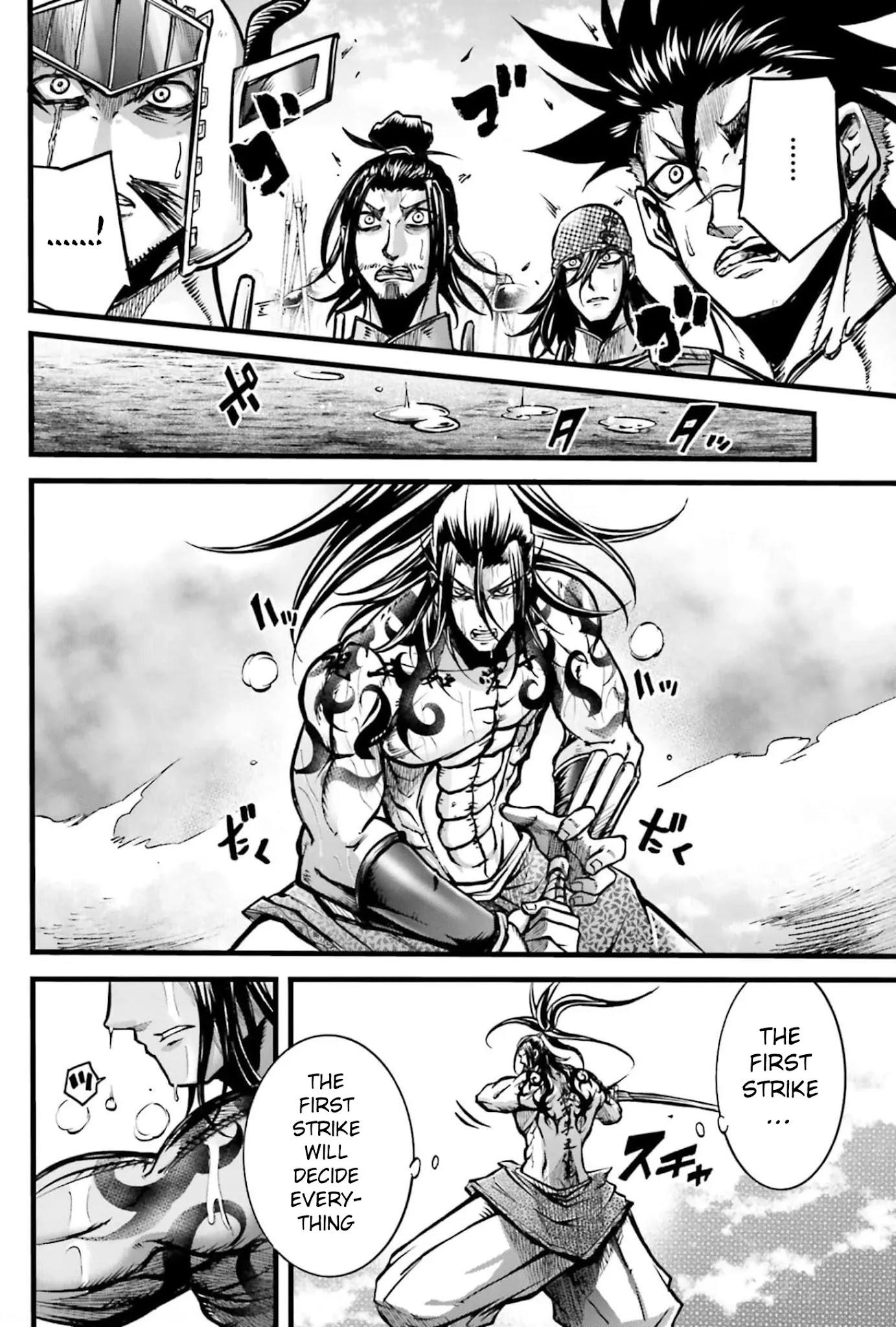 Shuumatsu No Valkyrie: The Legend Of Lu Bu Fengxian Chapter 8 page 13 - Mangakakalots.com