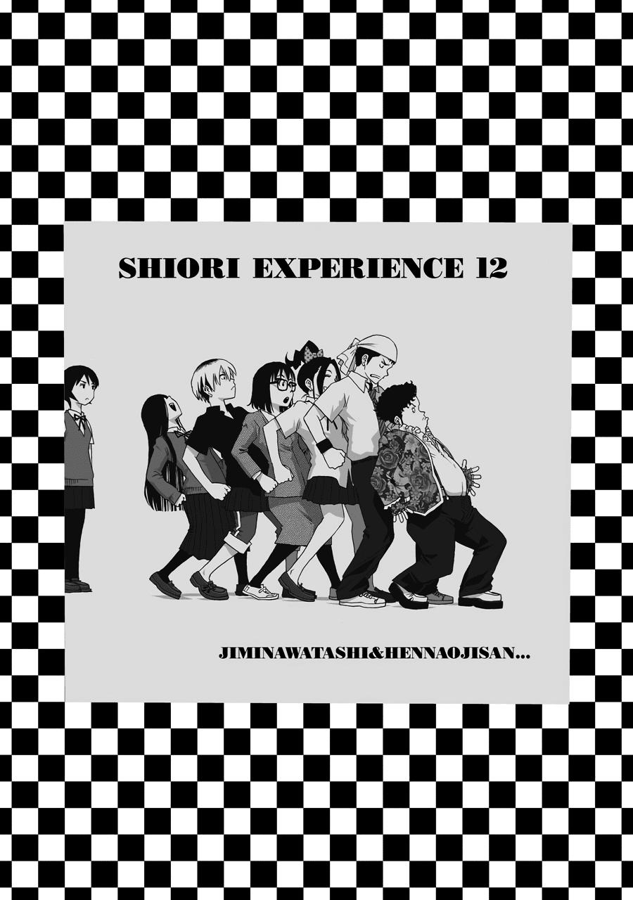 Shiori Experience - Jimi Na Watashi To Hen Na Oji-San Chapter 52: The First Audition page 3 - Mangakakalots.com