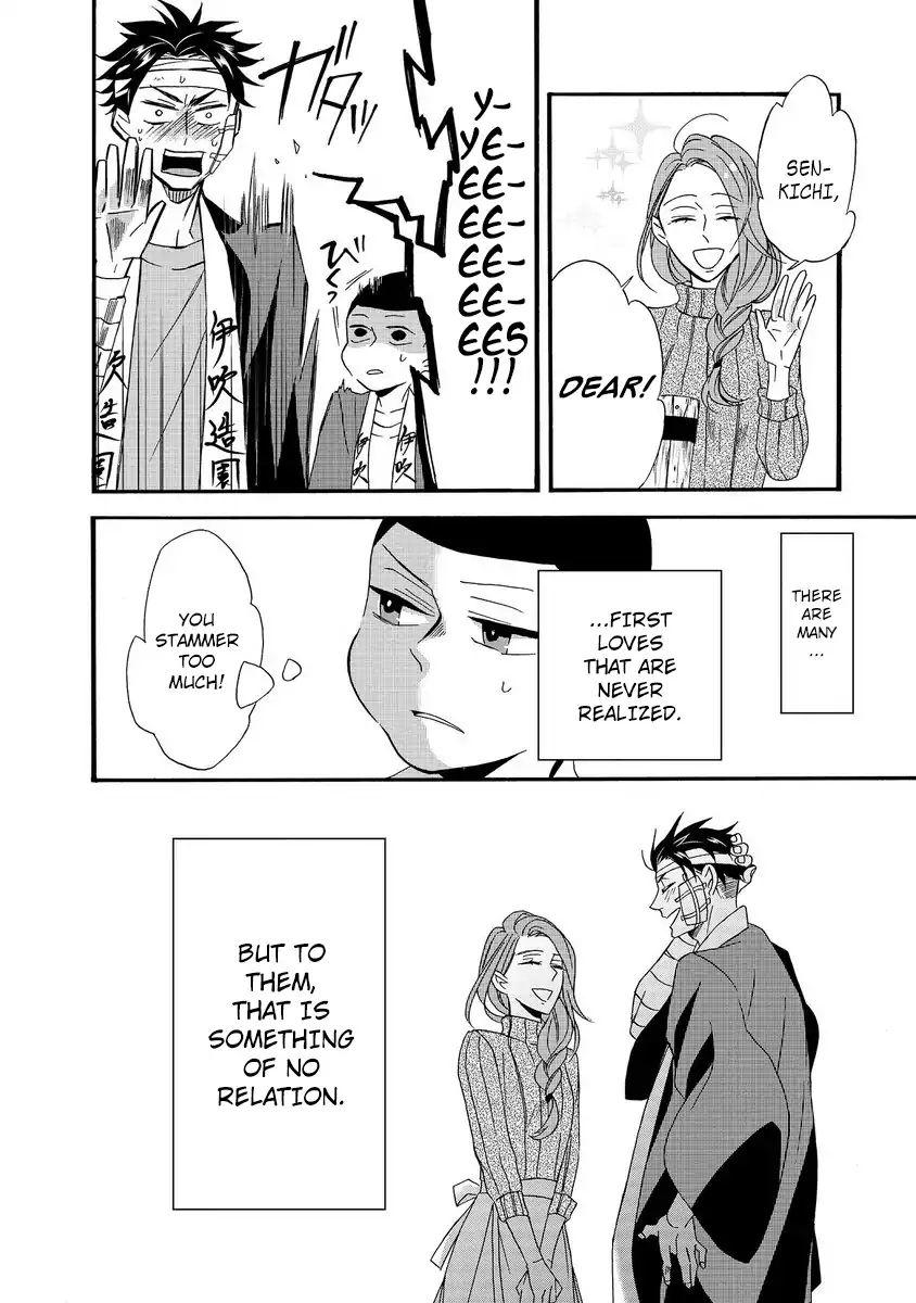 Will You Marry Me Again If You Are Reborn? Vol.1 Chapter 1: Autumn Couple page 31 - Mangakakalots.com