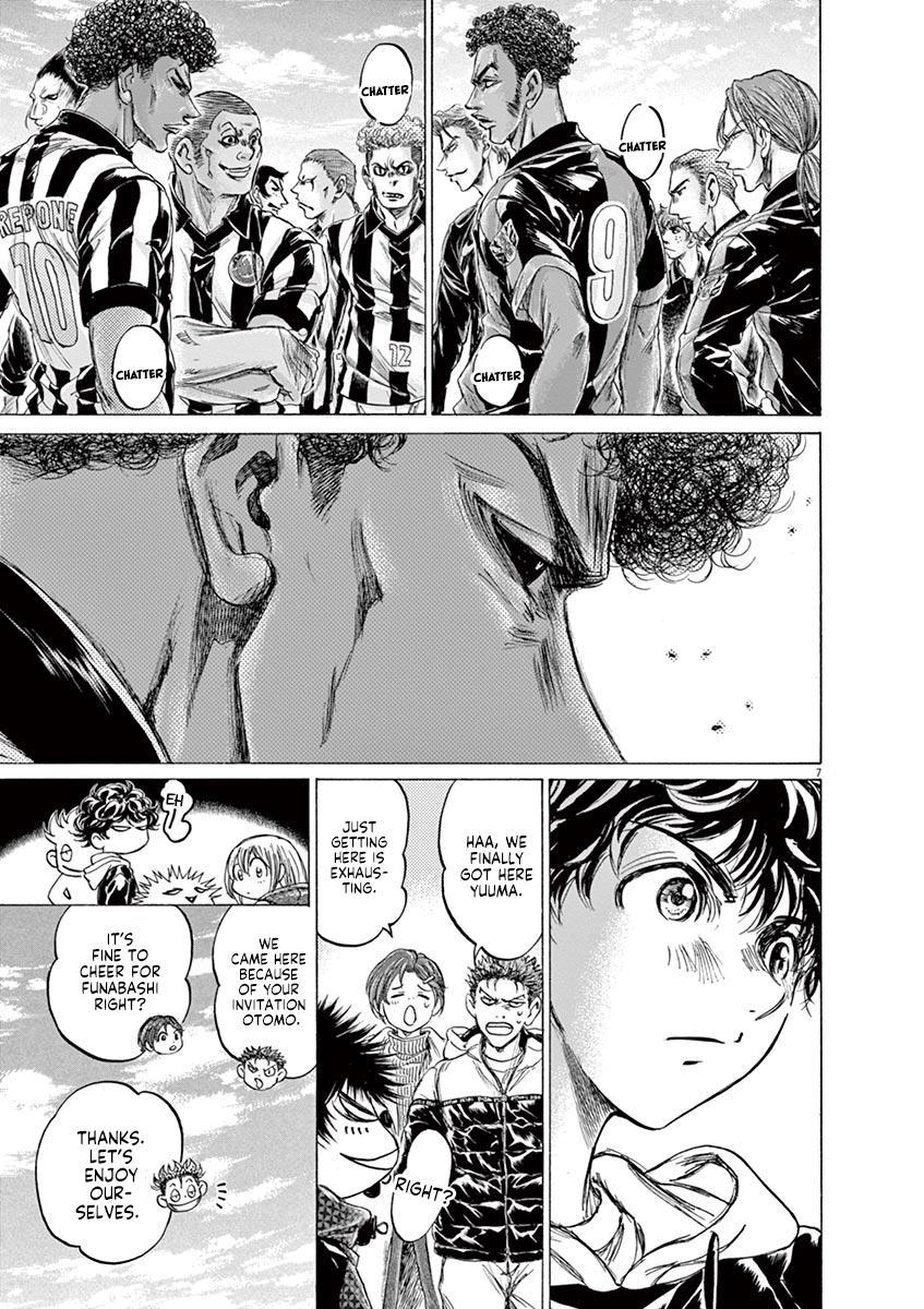 Ao Ashi Vol.22 Chapter 222: Line Of Sight page 13 - Mangakakalots.com