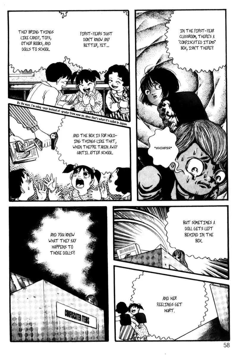 School Zone Vol.1 Chapter 2: The Monster Nanka page 16 - Mangakakalots.com