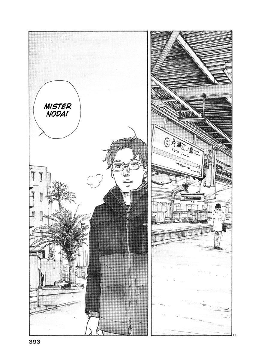 Saturn Return Chapter 9 page 14 - Mangakakalot