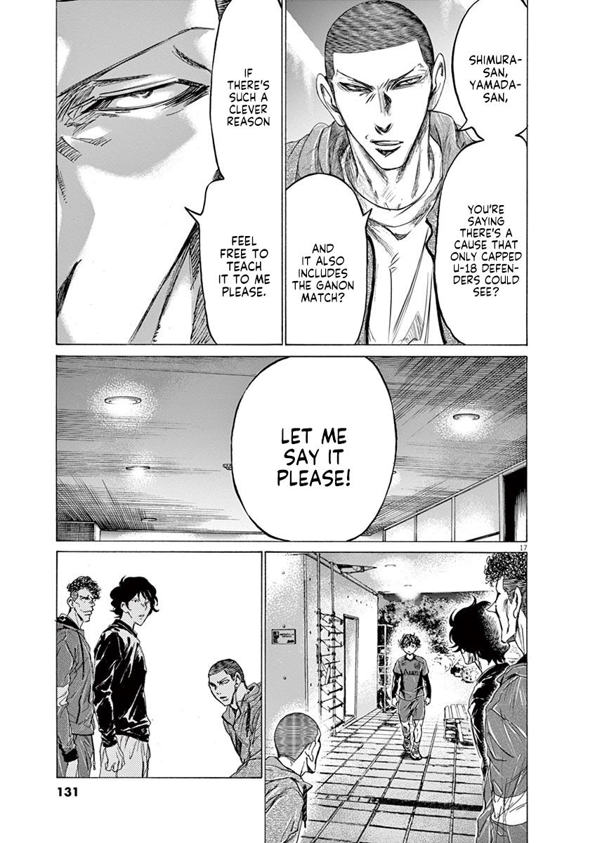 Ao Ashi Vol.21 Chapter 217: Hopefully We Meet Again page 17 - Mangakakalots.com
