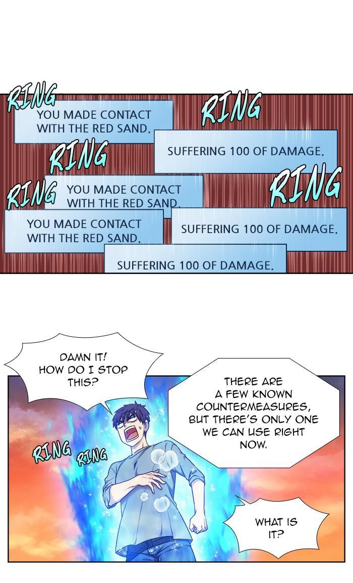 The Gamer Chapter 347: [Season 4] Ep. 152 page 33 - Mangakakalots.com
