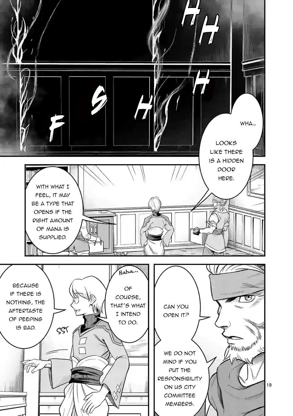 100-Nin No Eiyuu O Sodateta Saikyou Yogensha Wa, Boukensha Ni Natte Mo Sekaijuu No Deshi Kara Shitawarete Masu Chapter 27 page 20 - Mangakakalots.com