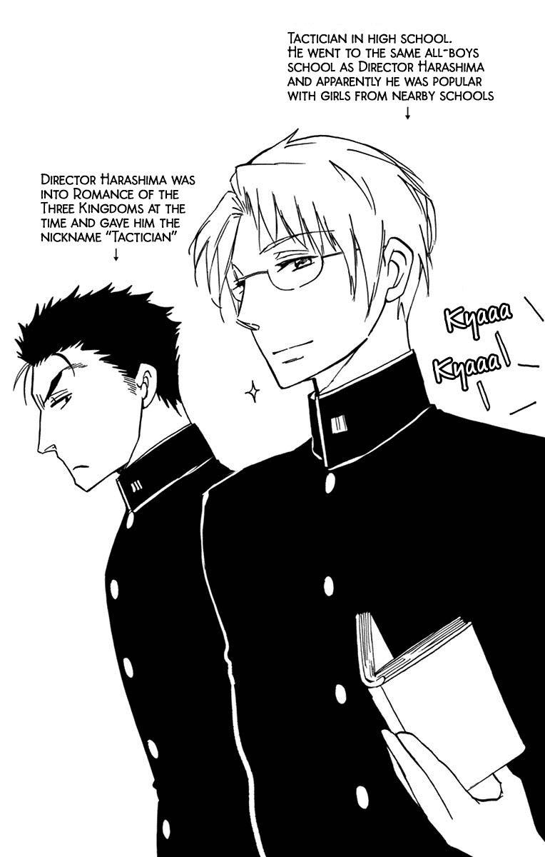 Dousei Sensei Wa Renai Ga Wakaranai. Chapter 13 page 1 - Mangakakalots.com
