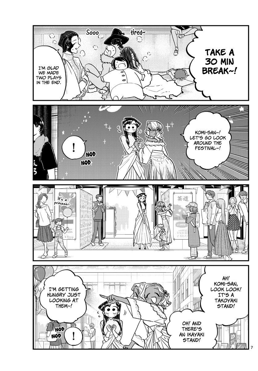 Komi-San Wa Komyushou Desu Chapter 225: I'm Okay page 7 - Mangakakalot