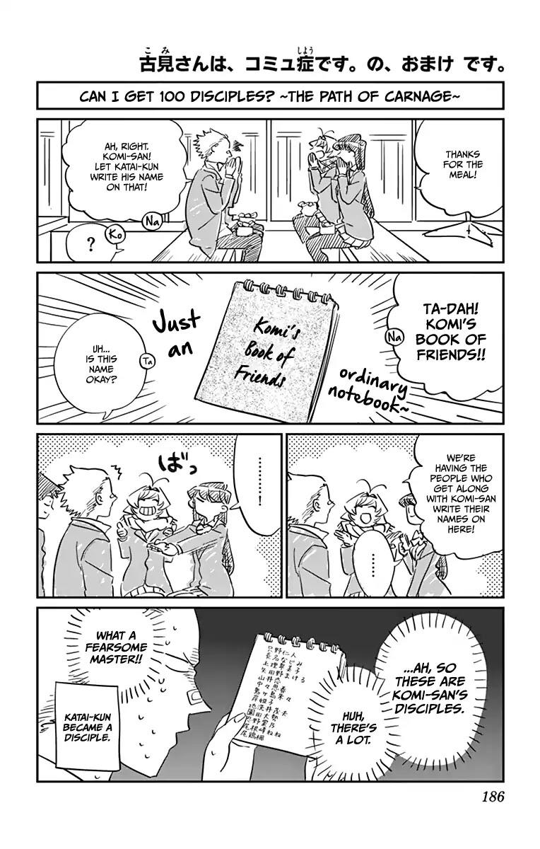 Komi-San Wa Komyushou Desu Vol.6 Chapter 85.5: Omake page 1 - Mangakakalot