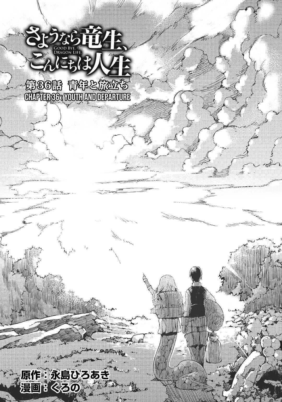 Sayounara Ryuusei, Konnichiwa Jinsei Chapter 36: Youth And Departure page 28 - Mangakakalots.com