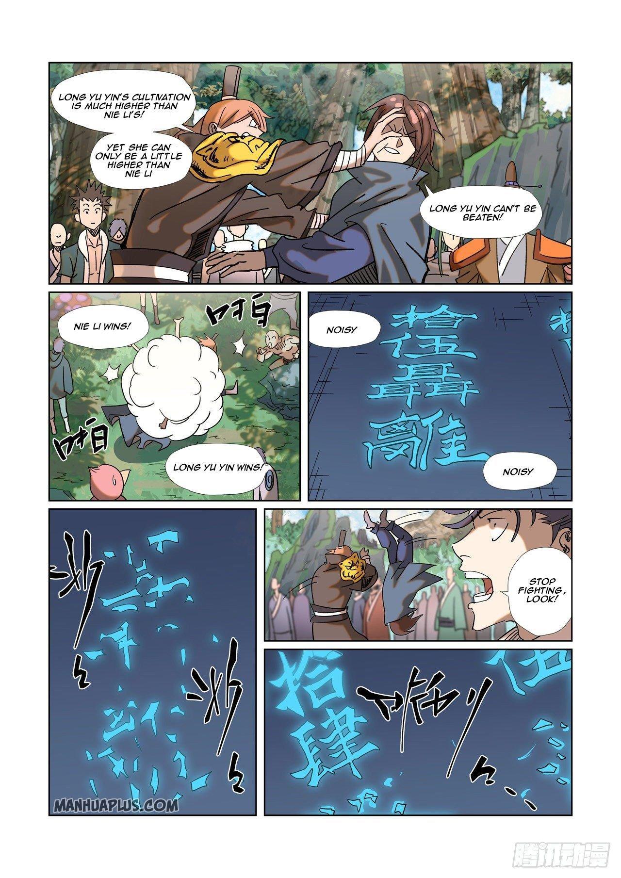 Tales Of Demons And Gods Chapter 314.5 page 5 - Mangakakalots.com