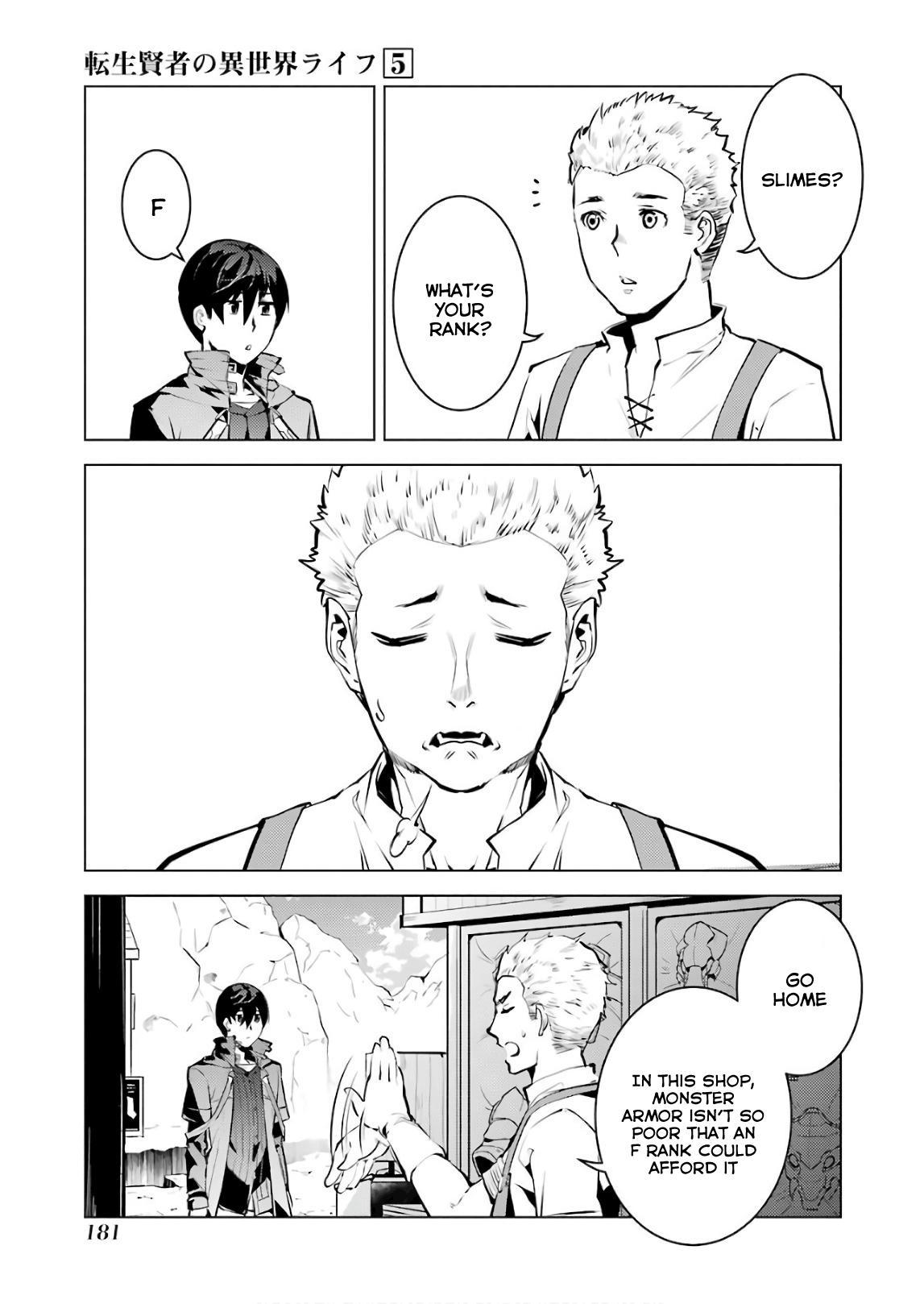 Tensei Kenja No Isekai Raifu ~Daini No Shokugyo Wo Ete, Sekai Saikyou Ni Narimashita~ Vol.5 Chapter 15: I Was Being Pursued page 55 - Mangakakalots.com