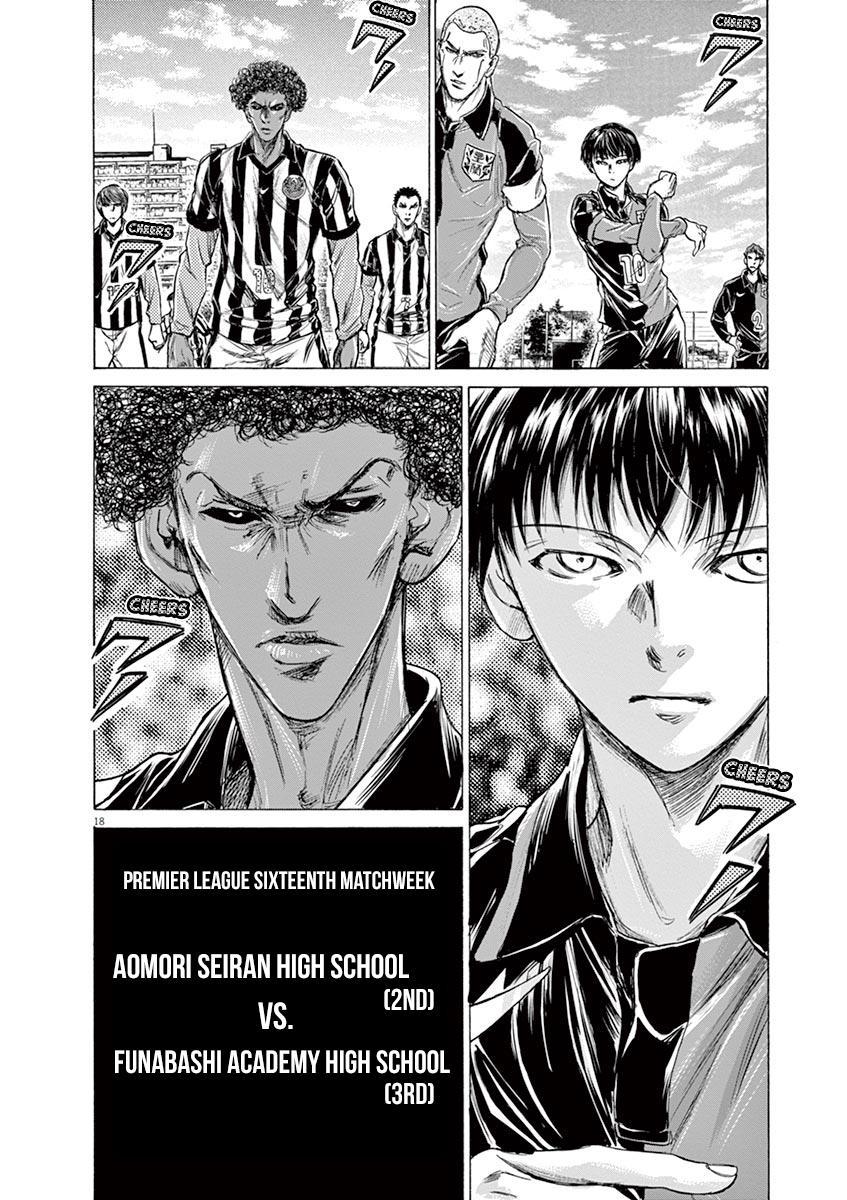 Ao Ashi Vol.22 Chapter 222: Line Of Sight page 24 - Mangakakalots.com
