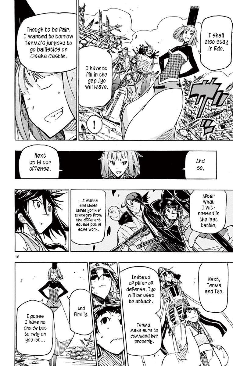 Joujuu Senjin!! Mushibugyo Vol.25 Chapter 240: Me And You page 16 - Mangakakalots.com