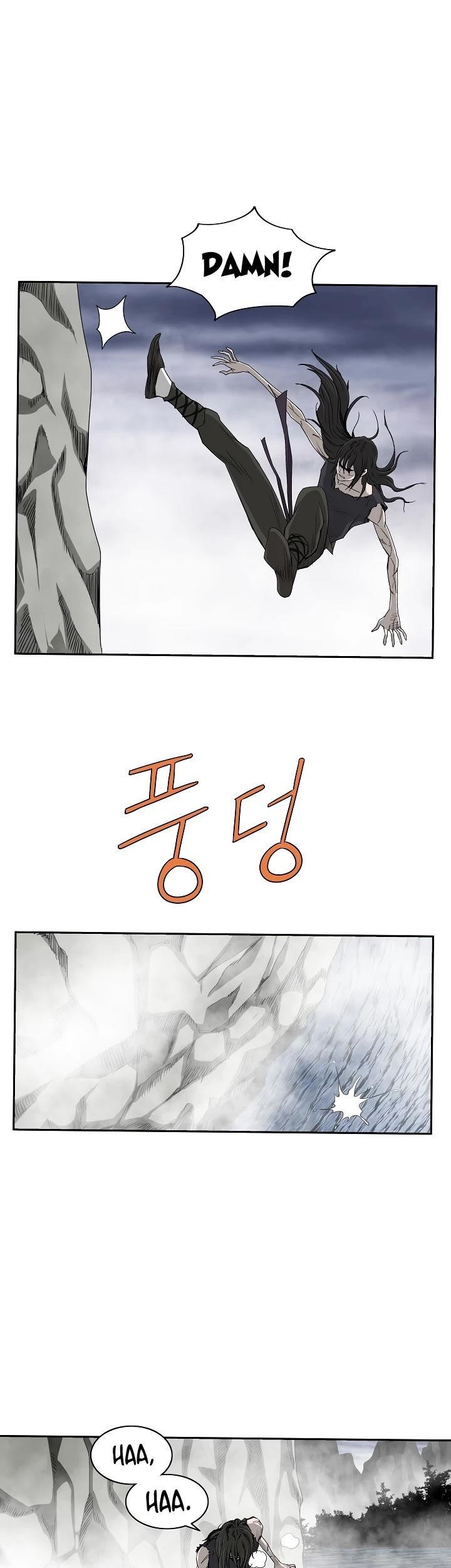Bowblade Spirit Chapter 77 page 16 - Mangakakalots.com