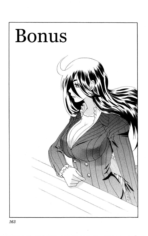 History's Strongest Disciple Kenichi Vol.61 Chapter 583.5 : Volume 61 Bonus Story page 5 - Mangakakalot