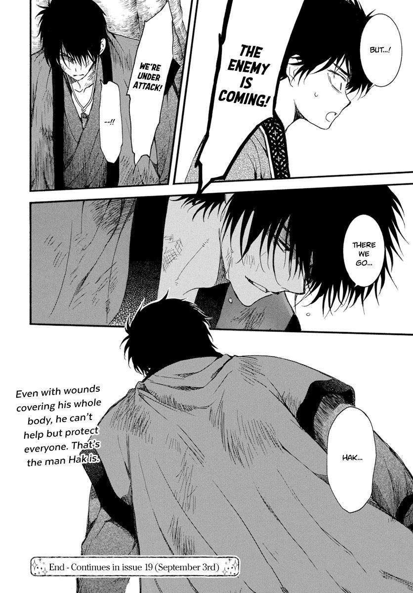 Akatsuki No Yona Chapter 212: Yoon Off To Awa page 21 - Mangakakalots.com