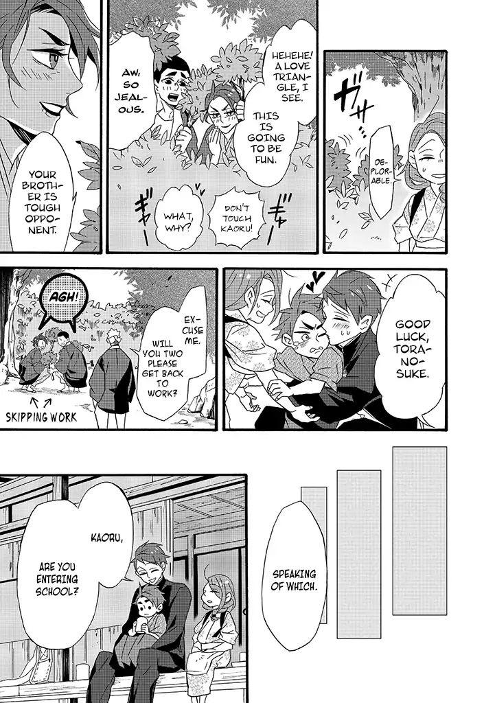 Will You Marry Me Again If You Are Reborn? Vol.2 Chapter 8: Brother page 15 - Mangakakalots.com