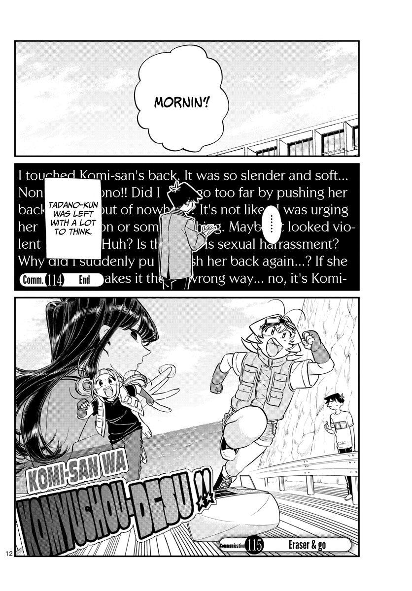 Komi-San Wa Komyushou Desu Vol.9 Chapter 115: Eraser & Go page 1 - Mangakakalot