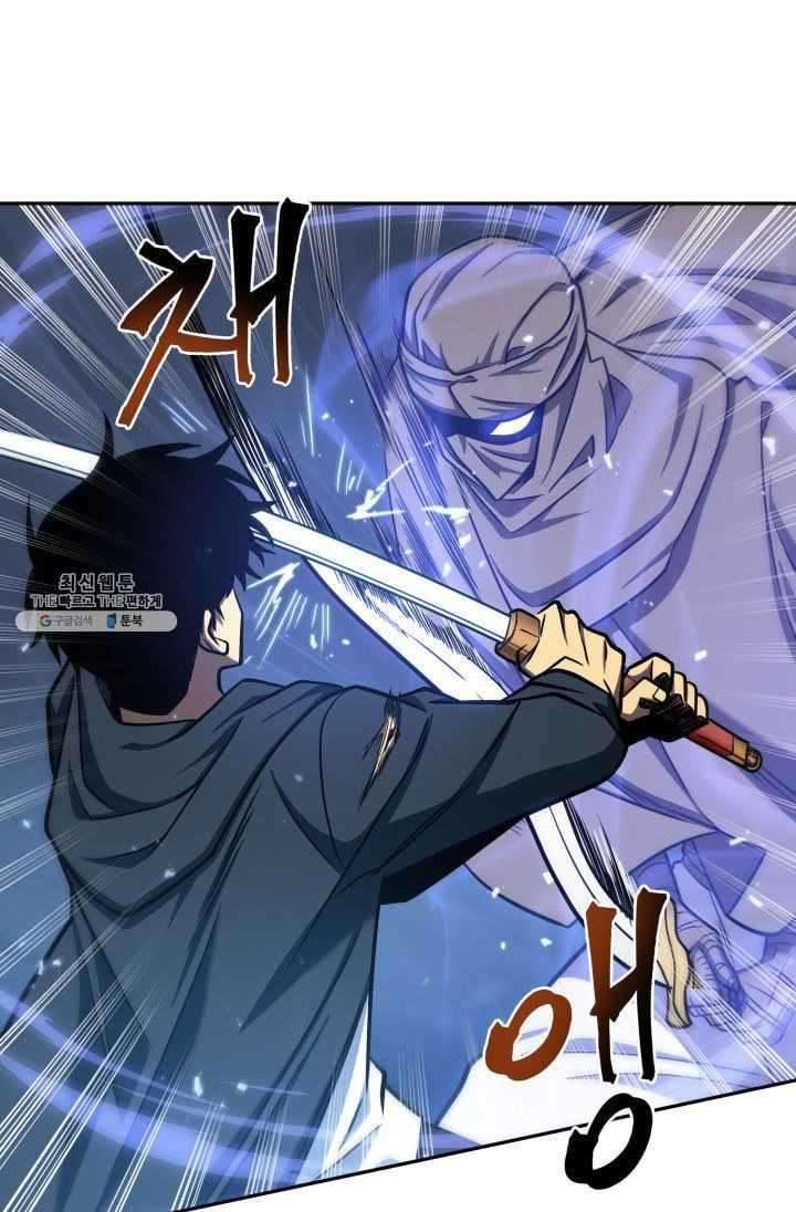 Tomb Raider King Chapter 215 page 45 - Mangakakalots.com