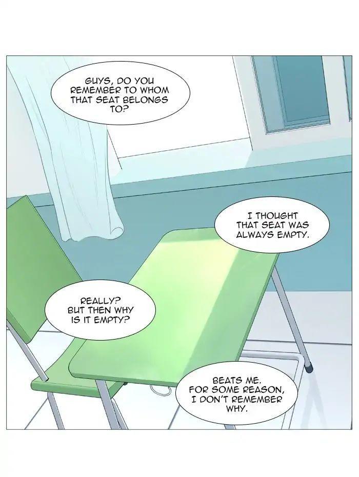 Noblesse Chapter 545: Epilogue [End] page 16 - Mangakakalot