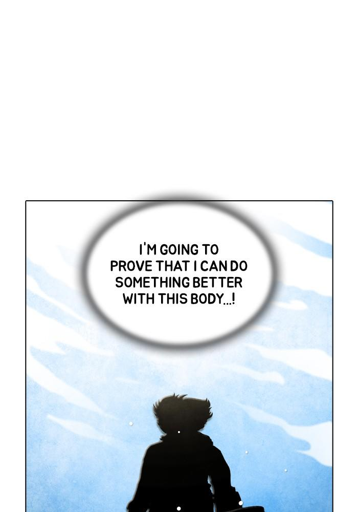 Guardians Of The Video Game Chapter 226: Ep. 225 - The Realm Of Fables (Part 1) page 59 - Mangakakalots.com