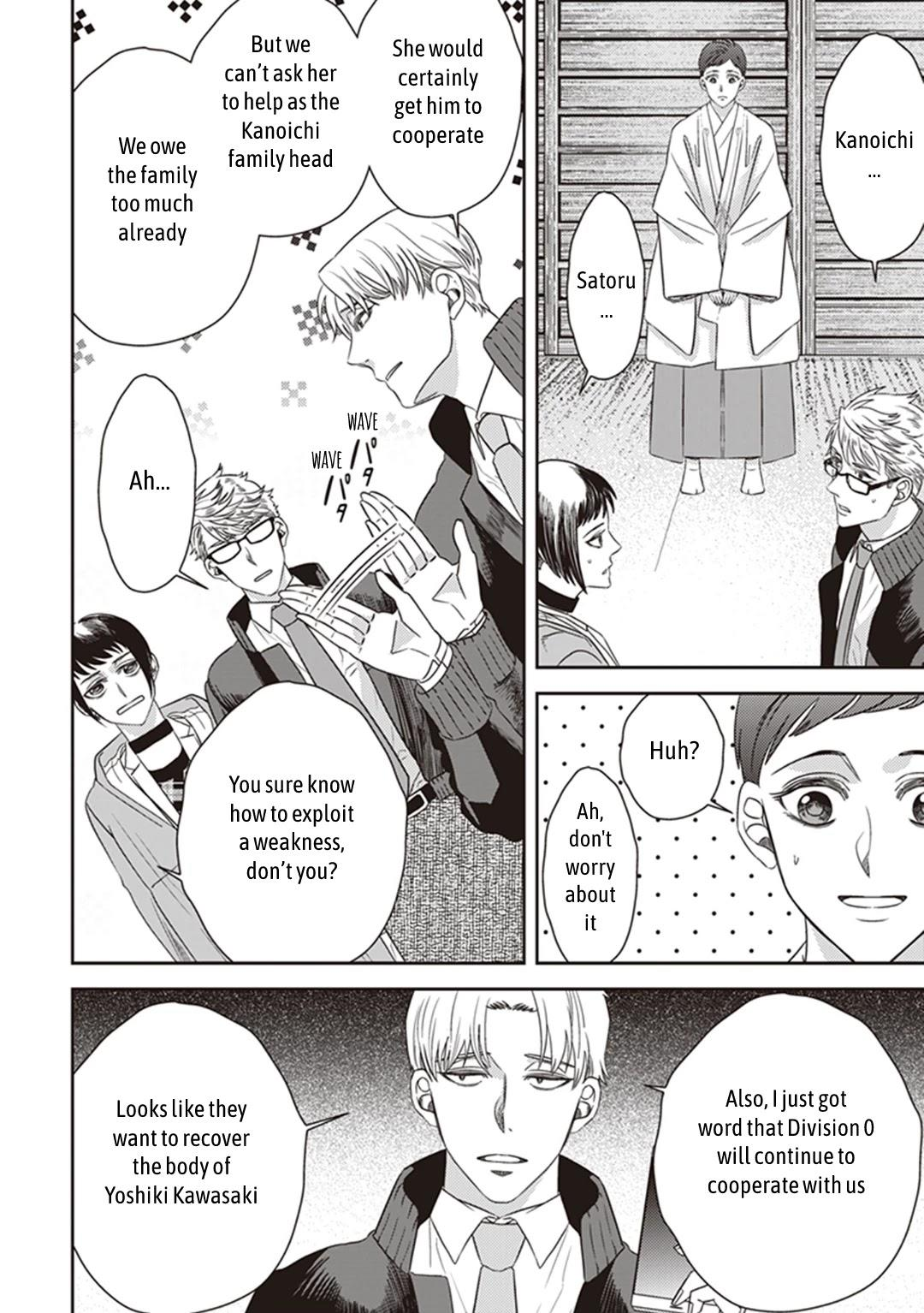 Midnight Occult Civil Servants Chapter 38: Becoming A Demon (Part 4) page 56 - Mangakakalots.com