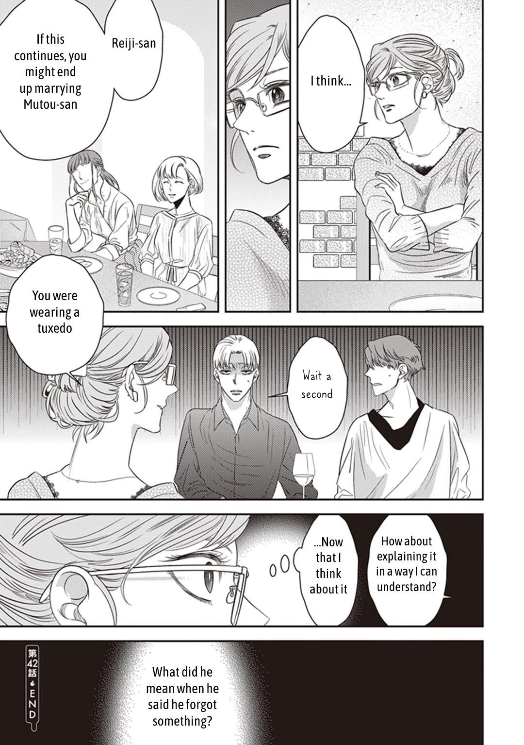 Midnight Occult Civil Servants Chapter 42: The Water God's Son-In-Law (Part 1) page 33 - Mangakakalots.com