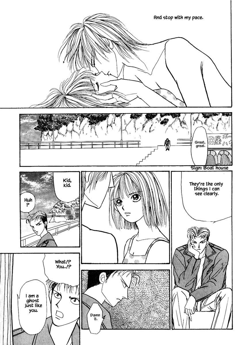 Shi To Kanojo To Boku Chapter 12.1 page 33 - Mangakakalots.com