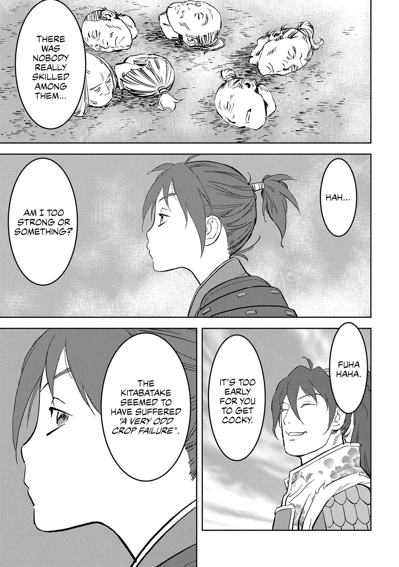Sengoku Komachi Kurou Tan! Chapter 39 page 31 - Mangakakalots.com
