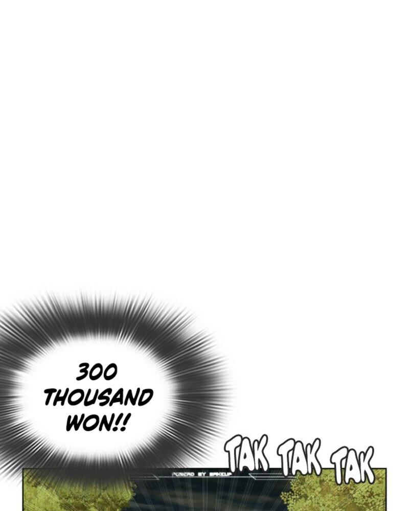 How To Fight Chapter 1 page 208 - Mangakakalots.com