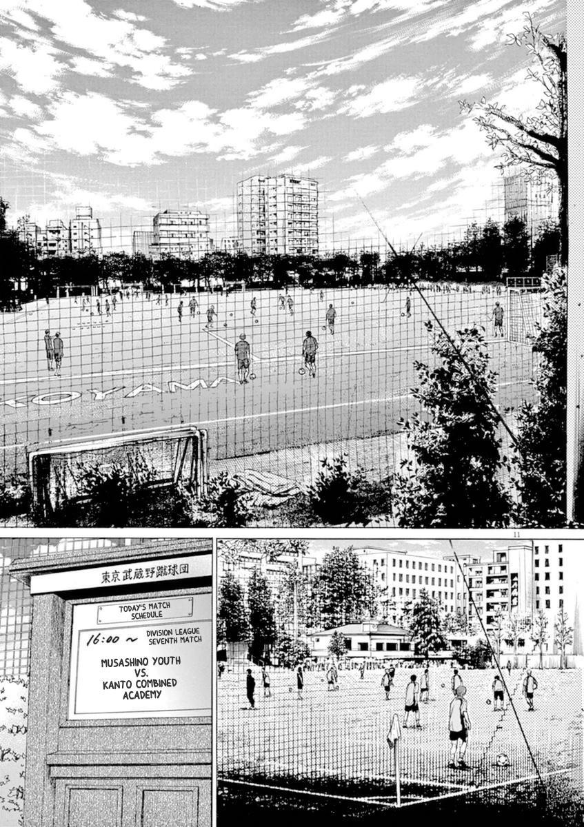 Ao Ashi Vol.9 Chapter 84: Coach Satake page 17 - Mangakakalots.com