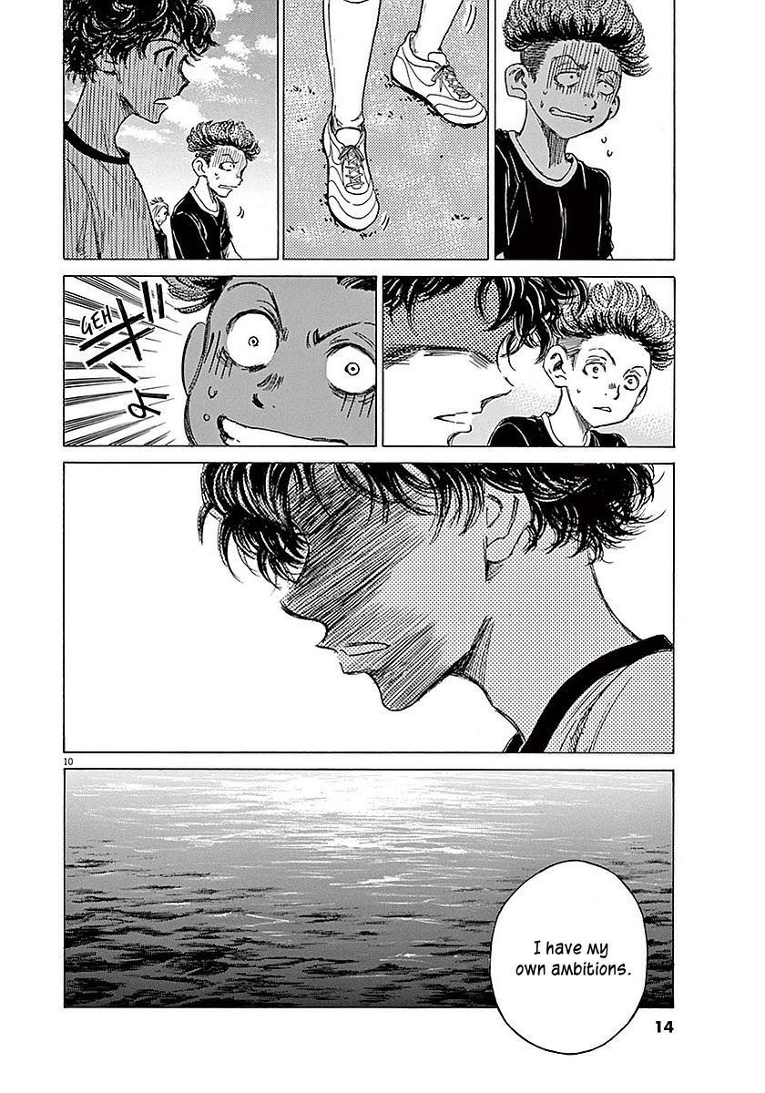 Ao Ashi Vol.2 Chapter 8: Challenge page 14 - Mangakakalots.com