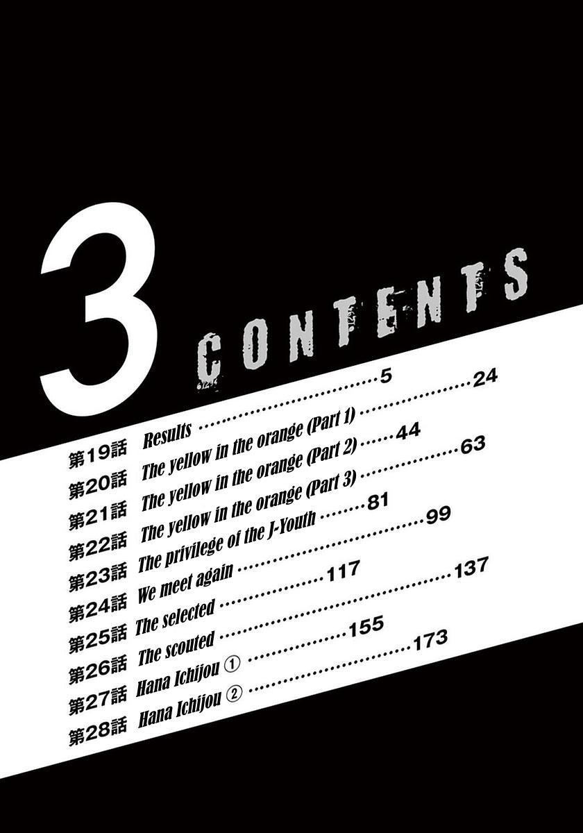 Ao Ashi Vol.3 Chapter 19: Results page 5 - Mangakakalots.com