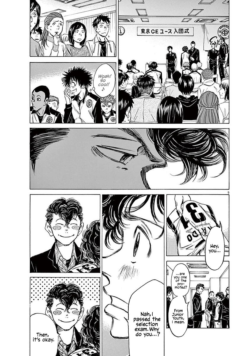 Ao Ashi Vol.3 Chapter 26: The Scouted page 9 - Mangakakalots.com
